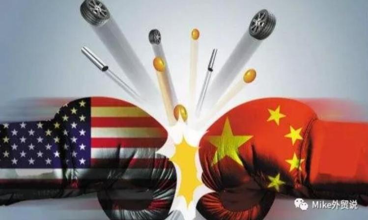"""中美贸易战的""""七年之痒"""" Mike外贸说"""