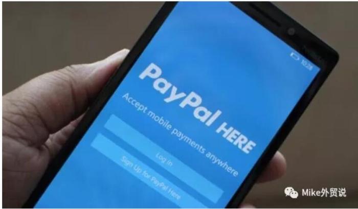 外贸新人不看后悔 采用Paypal结算须谨慎 Mike外贸说