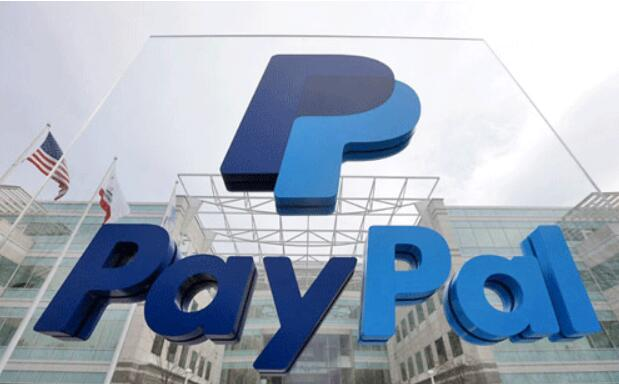 PayPal紧急通知:7月1日起停止快捷人民币提现服务 Mike外贸说
