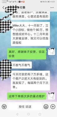Screenshot_20191108_095539